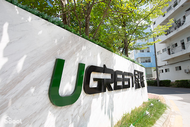 U Green logo