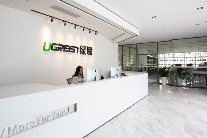 U Green Reception