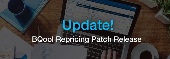 bqool repricing software update
