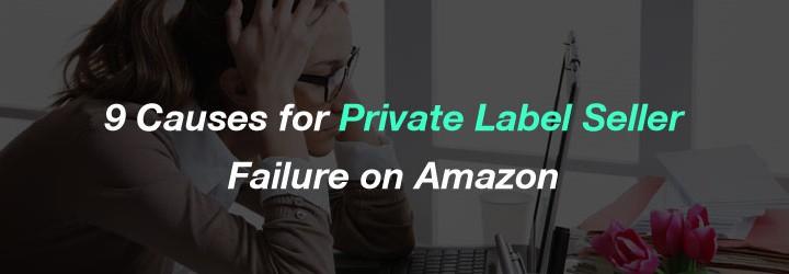 private label seller guide