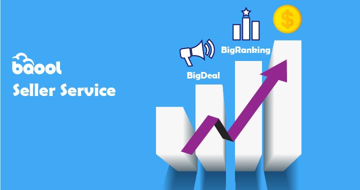 seller service (3)